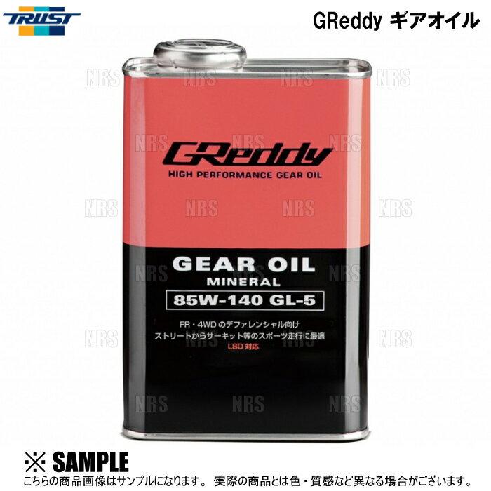 オイル, ギアオイル TRUST GReddy 85W-140 1L 4 (17501239-4S