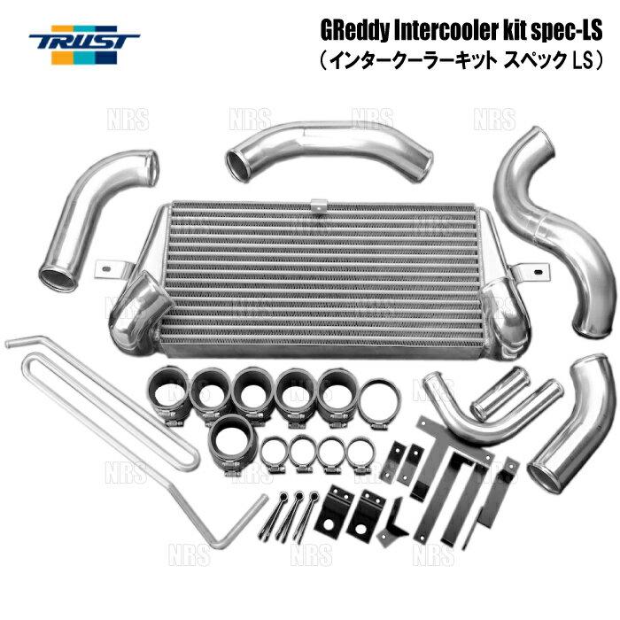 冷却系パーツ, インタークーラー TRUST SPEC-LS JZX100 1JZ-GTE 9690010 (12010461