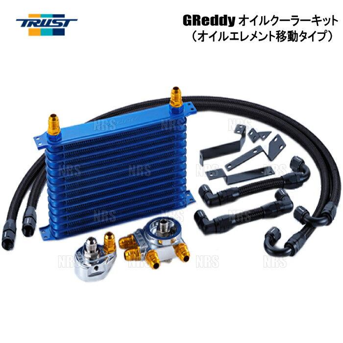冷却系パーツ, オイルクーラー TRUST GReddy () II 2 JZX100 1JZ-GTE 9690012 (12014416