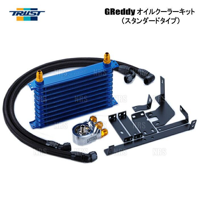 冷却系パーツ, オイルクーラー TRUST GReddy () JZX100 1JZ-GTE 9690012 (12014627
