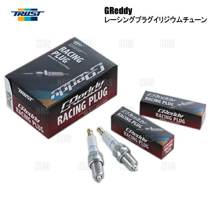 電子パーツ, プラグ TRUST (IT07ISO76) JZX81JZX90JZX100 1JZ-GTE 908 (13000077-6S