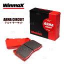 Winmax ウインマックス ARMA サーキット AC2 (フロント) セリ...