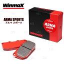 Winmax ウインマックス ARMA スポーツ AP3 (前後セット) ヴェ...