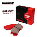 Winmax ウインマックス ARMA ストリート AT3 (フロント) ヴィ...