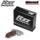Winmax ウインマックス itzz ブレーキパッド RM2 (リア) イン...
