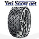 Yeti Snow net イエティ スノーネット (WDシリーズ) 275/40-19 (275/40R19) (7282WD