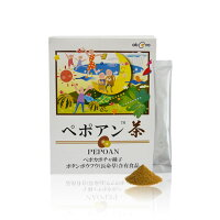 【送料無料】ペポカボチャ+ボタンボウフウ(イソサミジン含有)【ペポアン茶】