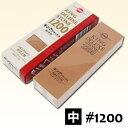 【砥石】中砥石 キングデラックス #1200 K1200【包丁研ぎ】【包丁研ぎ器】【シャープナー】(10P30Nov14)