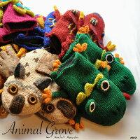 ミトングローブ手袋