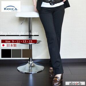 ネコポス ハイテンション・ロイカタイトストレートパンツ ウエスト ファスナー ファッション