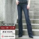 【股下81センチ】【ECOX・エコックス 】★ブーツカット/...