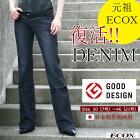 221010ウォッシュデニムコードポケットパンツECOXエコックス