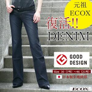 エコックス ウォッシュデニムコードポケットパンツ・ブーツカット グットデザイン