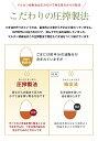 マルホンG-131太香胡麻油 ごくうす1360gペット×1本調味料 油 ごま油 オイル胡麻油 工場直送 3