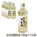 カドヤ 金印純正 ごま油 400g×12本(1ケース)