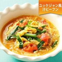 ユッケジャン風汁ビーフン(純正・濃口)