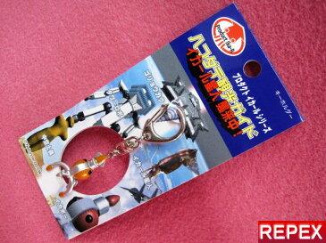 メール便OK☆函館ご当地・ハコダテ観光ガイド イカール星人 来襲中!【IKABO2 キーホルダー】☆イカボー2☆