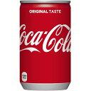 即納 コカコーラ CocaCola 2ケース以上(4ケースご注文時は送料無料で更に1000円値引きします)まとめてご注文で送料無料(ご決済後送料無料に訂正します)※1ケースご注文は送料500円です コカ コーラ160ml × 30本 コカコーラ