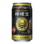 【送料無料】檸檬堂 鬼レモン 350ml×24本/1ケース