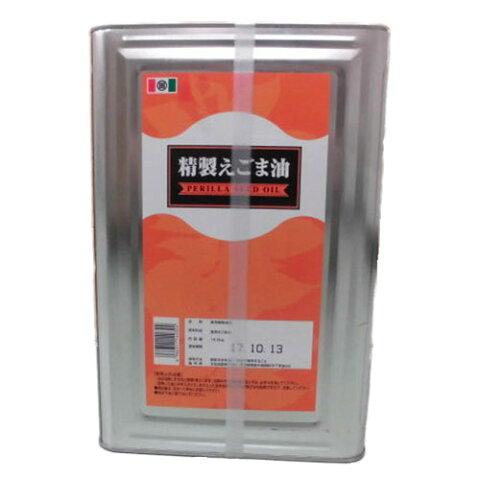 【送料無料】太田油脂 精製えごま油 16.5kg(一斗缶)   送料無料 ただし、沖縄・離島不可 代引不可地域あり