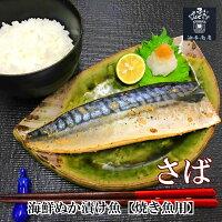 海鮮ぬか漬けサーモン家呑み酒の肴珍味日本酒ヘルシーおつまみご飯のおともおせちおつまみ金沢土産