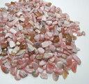 ロードクロサイトさざれ 1パック50g 天然石 パワーストーン sazare-rhodo