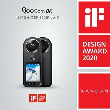 アクションカメラ 8K360度カメラ KANDAO QooCam8K 世界最小の8K 360度カメラ  360度撮影も本格的な3D・180度撮影も一台で