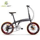 20インチ折り畳み自転車,おしゃれ,組み立て簡単RICHBI...