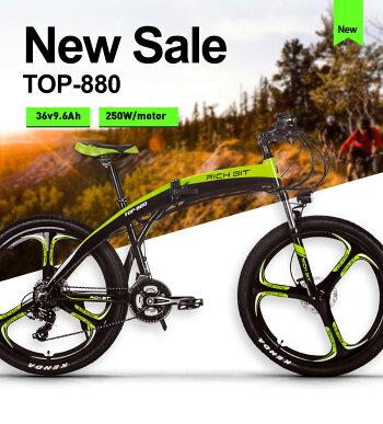 電動自転車電動アシスト自転車26インチRICHBITTOP880スマホ充電機能付き次世代スポーツタイプ電動折り畳み自転車3色(レッド)