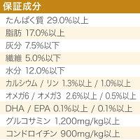 アカナプレイリーポートリー(17.0kg)全犬種/全年齢用(賞味期限2017.〇.〇)