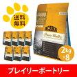 アカナ プレイリーポートリー(2.0kgx8袋)全犬種/全年齢用(賞味期限2017.10.12)【9/26以降出荷可能です!】