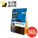 【正規品】アカナ アダルトドッグ 340g 全犬種 成犬用 ドッグフード 賞味期限2020.9.5