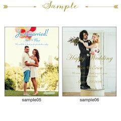 キャンバスウェルカムボード(写真&文字入れタイプ)写真入れ、名入れ、文字入れ無料サービス/披露宴/結婚式/ウェディング/結婚祝い/ウェルカムボード/トコシェ
