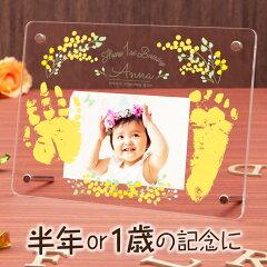 https://image.rakuten.co.jp/accea/cabinet/photoframe/baby_photo/baby_photo_p/imgrc0073941482.jpg