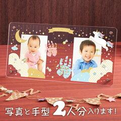 https://image.rakuten.co.jp/accea/cabinet/photoframe/baby_photo/baby_photo_p/imgrc0073501404.jpg