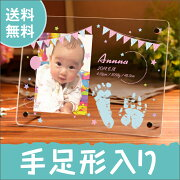 メモリアルフォトフレーム 赤ちゃん プレゼント トコシェ