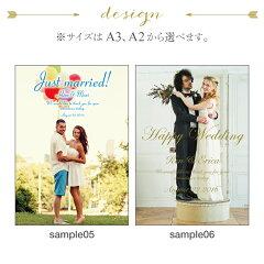 ポスターウェルカムボード(写真&文字入れタイプ)写真入れ、名入れ、文字入れ無料サービス/披露宴/結婚式/ウェディング/結婚祝い/ウェルカムボード/トコシェ