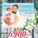 キャンバス ウェルカムボード F6号サイズ(W410mm×H318mm×D18mm)[写真入れ 名入れ 文字入れ無料サービス]披露宴 結婚式 ウェディング ウエディング ブライダル ウェルカムスペース ウェルカムアイテム ウェディンググッズ 結婚祝い 前撮り 写真 トコシェ