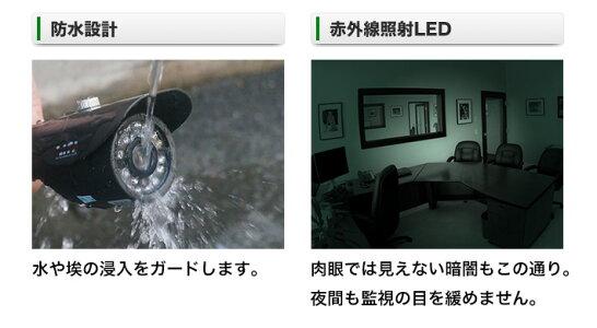 防水仕様で夜間撮影も可能