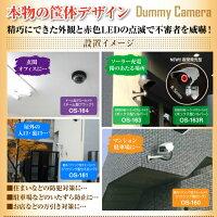 防犯カメラダミー監視カメラ前面LED付きソーラー屋外ダミーカメラdam008-os-163