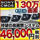 監視カメラ/防犯カメラセット屋内AHD高画質130万画素録画機4台セットドーム型暗視
