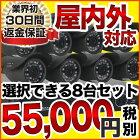 防犯カメラ,監視カメラ,屋外用8台と録画装置セット52万画素夜間撮影屋外暗視