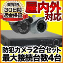 Imgrc0065797169