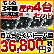 ハードディスク レコーダー ハイビジョン