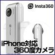 【国内正規品・即納可能】INSTA360 Nano 360°全天球パノラマ式カメラ 360度カメラ iphone 360 カメラ 超HD3K 3040x1520デジタルカメラ 二つの超広角魚眼レンズ VR体験 iPhone 7 /7 plus /6 /6s /6s plusに対応 インスタ360