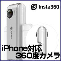 iPhoneに装着して使える360度カメラINSTA360Nano360
