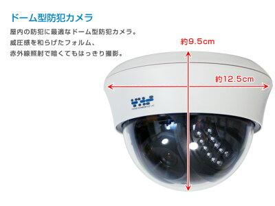 130万画素ドーム型防犯カメラ