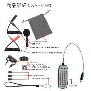 手ぶれ防止スタビライザージンバルiPhoneAndroidGoPro対応