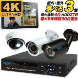 4K 防犯カメラ3台セット 防犯カメラ 監視カメラ 屋外 屋内 選べる ドーム型 屋外バレット 800万画素 録画 レコーダーセット SET-480S-3