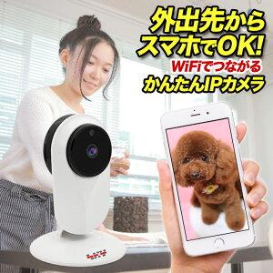 200万画素無線Wi-FiIPキューブカメラACIP17